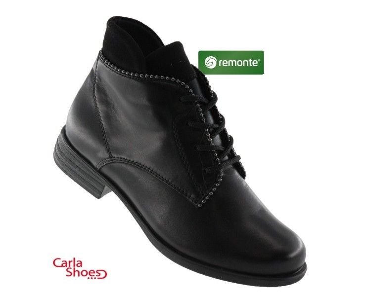 REMONTE BOOTS - R0977