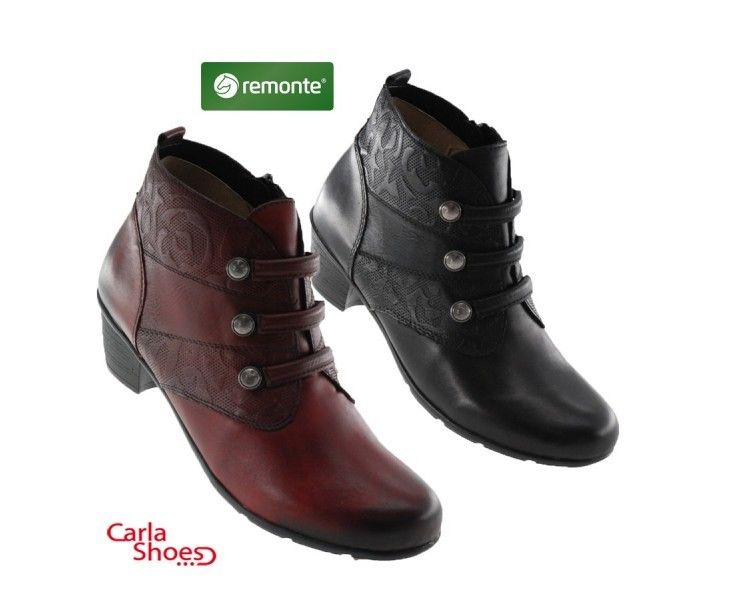 REMONTE BOOTS - R7577