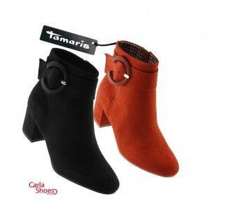 TAMARIS BOOTS - 25374