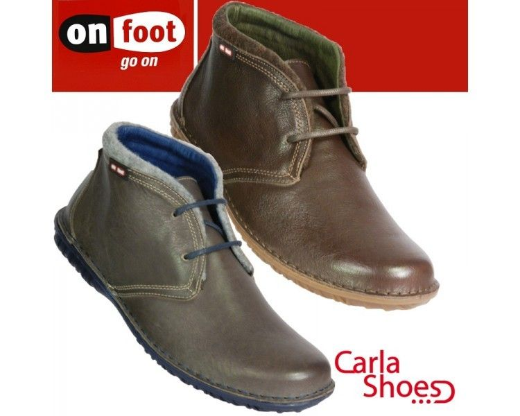 ON FOOT BOOTS - 6056